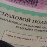 Использование поддельных документов чревато последствиями