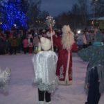 Открытие новогодней елки в Первомайском поселке