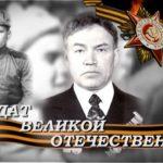 Памяти Дмитрия Карповича Трофимова