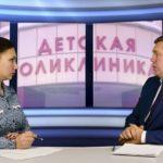 В.Миронов — В 2018 году в Белорецке появится «Бережливая поликлиника»