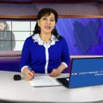 Выпуск новостей Белорецка от 11 декабря