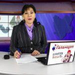 Выпуск новостей Белорецка от 4 декабря