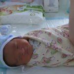 Белорецкие семьи могут оформить ежемесячные денежные выплаты за детей, родившихся в 2018 году