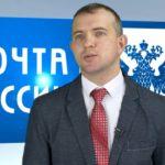 Итоги деятельности белорецкого почтамта 2017 года