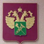 Успехи Белорецкого таможенного поста