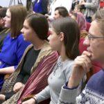 Форум православной молодежи