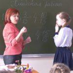 Конкурс педагогического мастерства «Учитель года Белорецкого района – 2018»