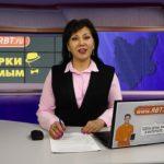 Новости Белорецка от 15 февраля на башкирском языке
