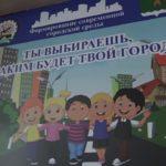 Новости Белорецка от 5 февраля на башкирском языке