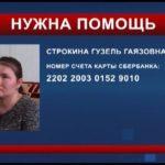 Новости Белорецка от 8 февраля на башкирском языке