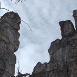 Красота Белоречья: Инзерские зубчатки