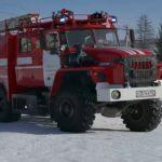 Пожарно-тактические учения в с.Абзаково
