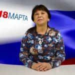 Розалия ӘҠСӘНОВА