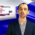 Сергей Хакимов