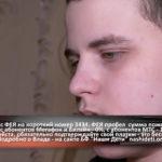 Белорецкому школьнику Владу Казачкову срочно нужна помощь!