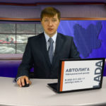 Новости Белорецка от 27 апреля. Полный выпуск