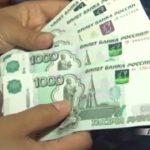 Белоречанка подозревается в краже денег у работодателя