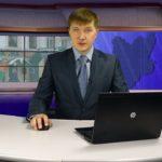Новости Белорецка от 13 апреля. Полный выпуск