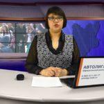 Новости Белорецка от 16 апреля на башкирском языке