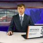 Новости Белорецка от 17 апреля. Полный выпуск