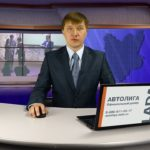 Новости Белорецка от 20 апреля. Полный выпуск
