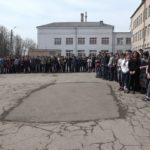 Новости Белорецка от 23 апреля на башкирском языке