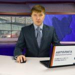 Новости Белорецка от 3 апреля. Полный выпуск