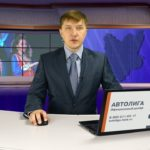 Новости Белорецка от 4 апреля. Полный выпуск