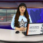 Новости Белорецка от 5 апреля на башкирском языке