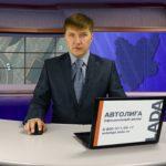 Новости Белорецка от 6 апреля. Полный выпуск
