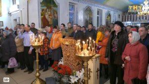 Праздничное Богослужение @ Свято-Троицкий храм