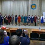 В Белорецке прошёл региональный этап республиканского конкурса «Лучший преподаватель – 2018»