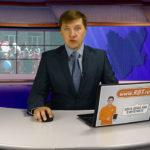Новости Белорецка от 8 мая. Полный выпуск