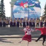Афиша фестиваля «Звезды Белоречья»