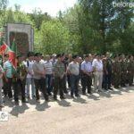 100-летие образования пограничных войск