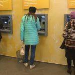 Кража денег с банковской карты