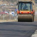 Начался капитальный ремонт дорог