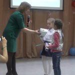 Награждение победителей конкурса-марафона «Как жить экологично!»