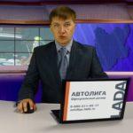 Новости Белорецка от 16 мая. Хроника происшествий