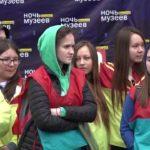 В Белорецке состоялся конкурс по экскурсионно-краеведческому ориентированию