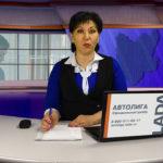 Новости Белорецка от 11 июня 2018 года