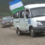 Автопробег «Путешествие по родине Курая»