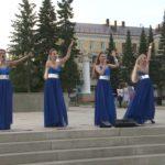 День молодежи в Белорецке