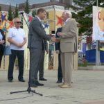 Нагрудный знак «За заслуги перед городом Белорецк» — лучшим из лучших