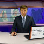 Новости Белорецка от 1 июня. Полный выпуск