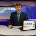 Новости Белорецка от 12 июня. Полный выпуск
