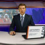Новости Белорецка от 13 июня. Полный выпуск