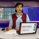 Новости Белорецка от 14 июня 2018 года. Полный выпуск