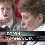 Новости Белорецка от 4 июня 2018 года