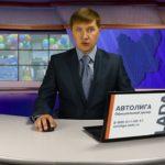 Новости Белорецка от 5 июня. Полный выпуск